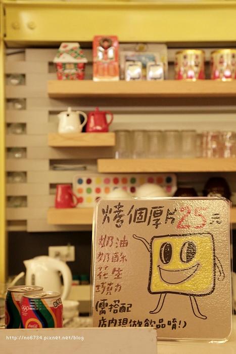 20130421_KaoHsung_0356 f