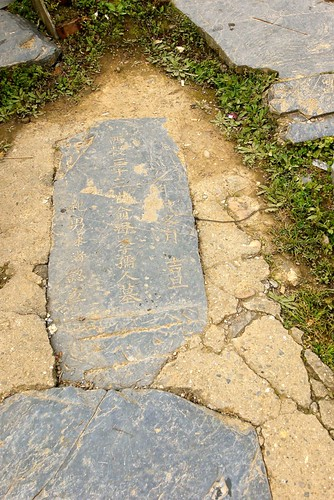 tombstones to lay roads!?!? I hope they did some ceremonies...