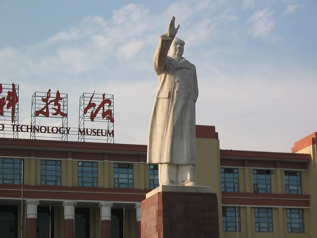 Statue of Mao in Chengdu