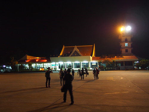 Luang Prabang Internatioal Airport