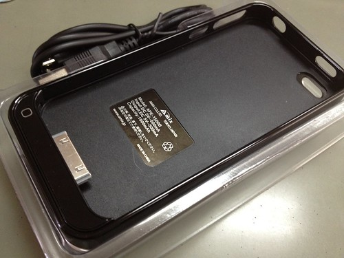 iPhone4S用バッテリーケース by haruhiko_iyota