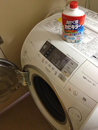 洗濯槽カビキラーで洗浄!