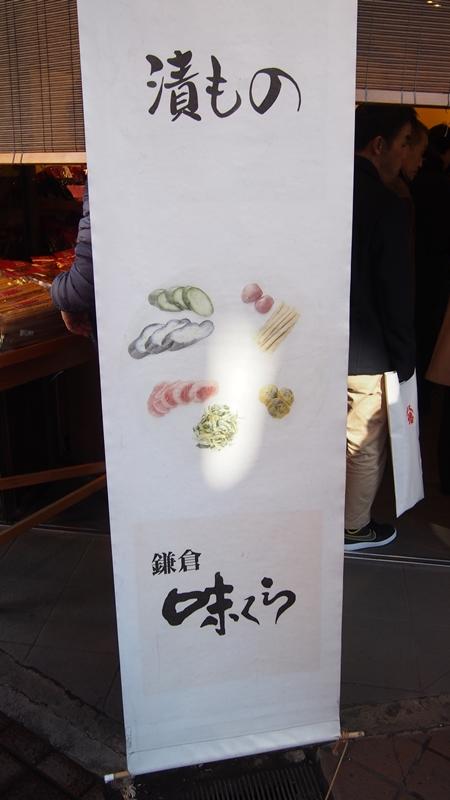 Tokyo Honeymoon 2013_day08_025