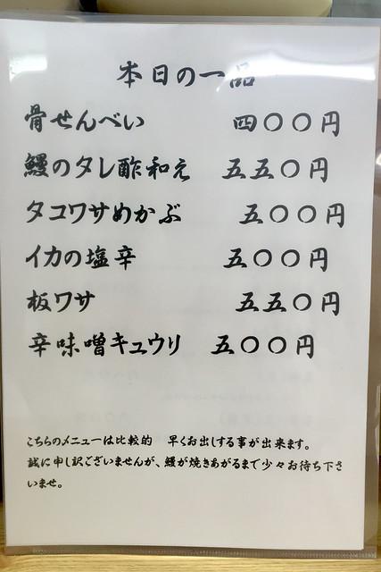 20170804橋本屋