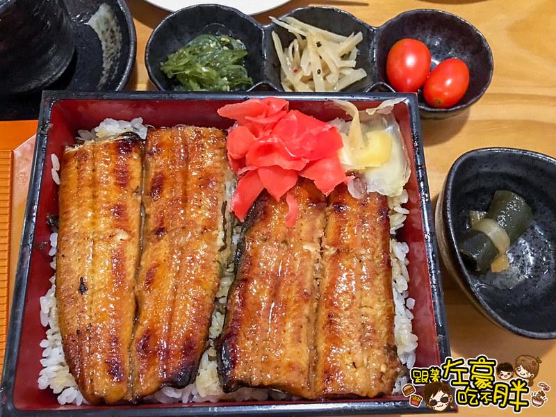 三鰻_9319