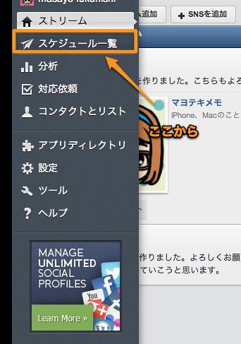 Google +ページ-14