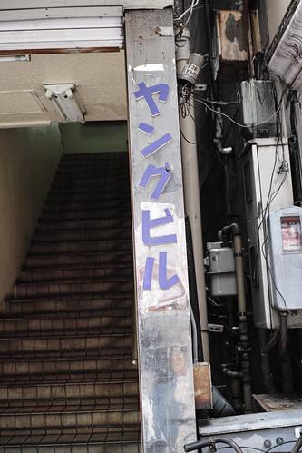2013.04.05(SDIM4763