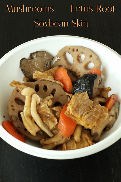 title picture: mushrooms, lotus root, soybean skin