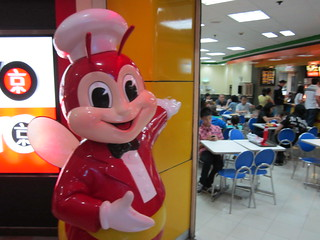 JOLLIBEE WELCOME