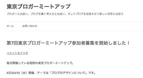 2013-04-11_1705