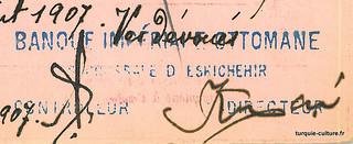 entier postal-banque-ottomane-219070806-2a