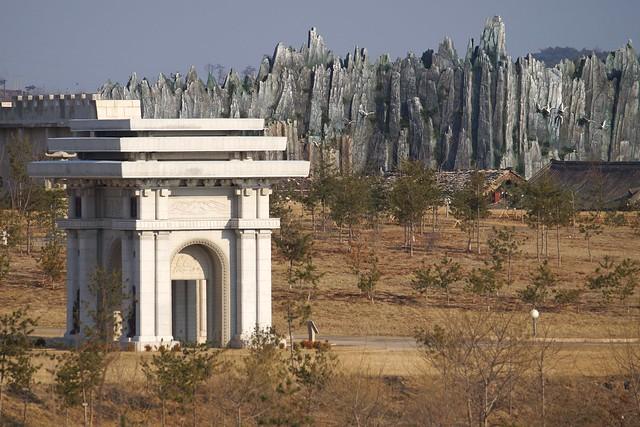 Mini Pyongyang Folk Park