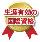 CMB_medal