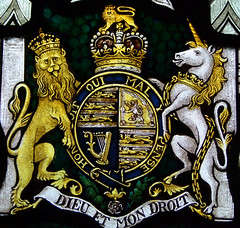 Royal Arms of George V