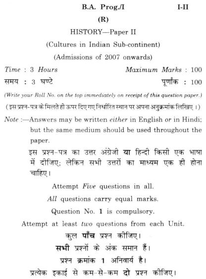 least in hindi