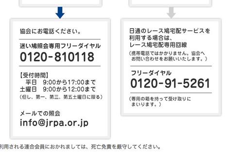 2013-04-23_1044