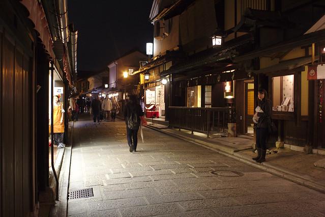 1114 - Nara