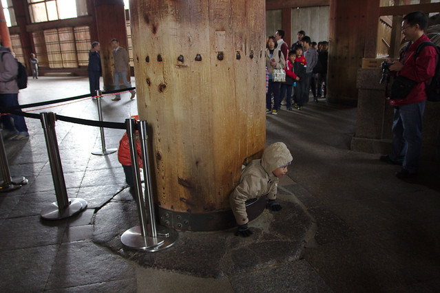 1066 - Nara