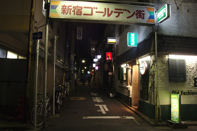 1165 - Golden Gai