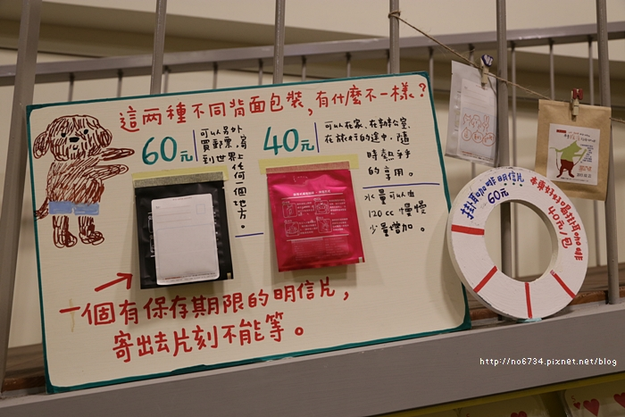 20130421_KaoHsung_0377 f