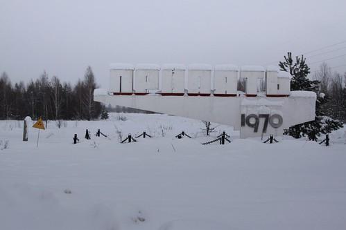 При́п'ять nameboard outside the city of Pripyat