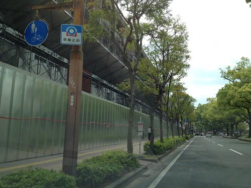 閉校となった追手前小学校 by haruhiko_iyota