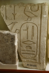 Fragment of a Stela with the Name of Senusret II