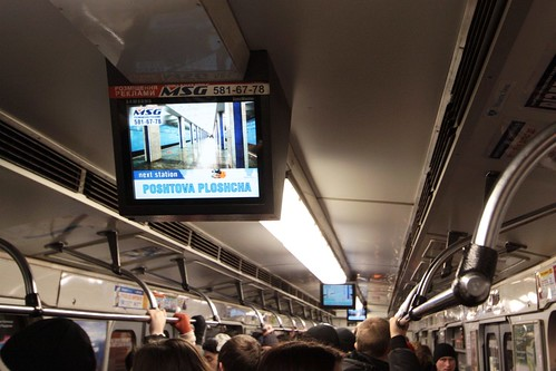 Onboard display announcing the next station of Poshtova Ploshcha (Поштова площа)