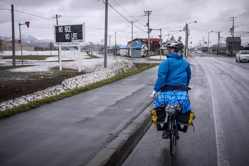 No Rice, No Life sign (Tsukigata, Hokkaido, Japan)