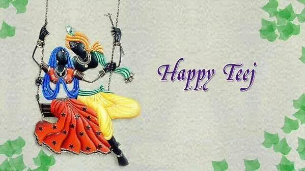 Happy Teej Festival 2019 Wishes, Images, Messages, Quotes