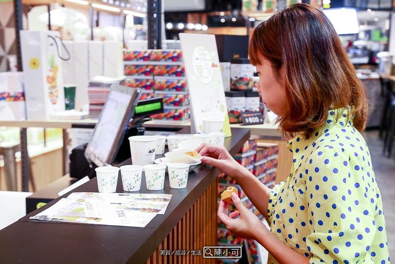 宅配,旺萊山鳳梨酥,辦公室團購 @陳小可的吃喝玩樂