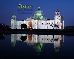 Victoria_Kolkata