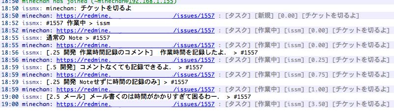 ss-1365242724
