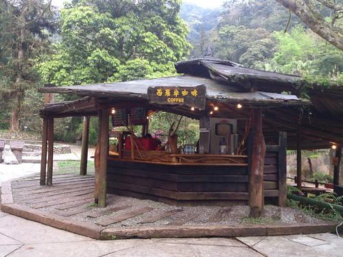廣場咖啡店@雲仙樂園