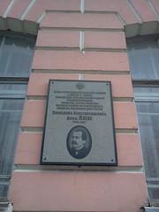Photo of Black plaque number 12406