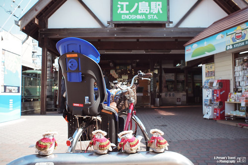 2013_Tokyo_Japan_Chap12_4