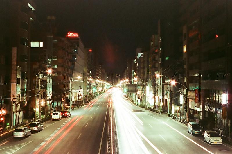 Nakameguro, Tokyo