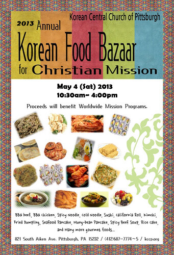 Korean Food Bazaar Pittsburgh