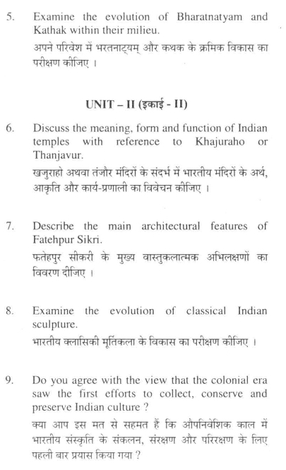 DU SOL: B.A. Programme Question Paper - (HS4) Cultural Transformation in Early Modern Europe: Circa 1500-1800 (Discipline) - Paper VII/VIII