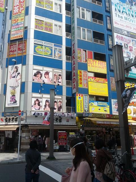 1192 - Akihabara Electronic Town