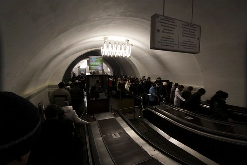 Escalators at platform level at Vokzalna (Вокзальна) station