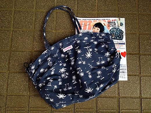mini_bag_1