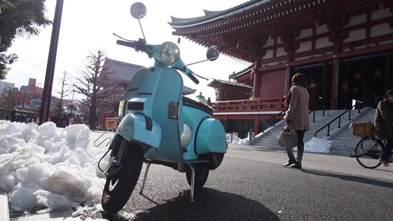 Tokyo Honeymoon 2013_day06_122