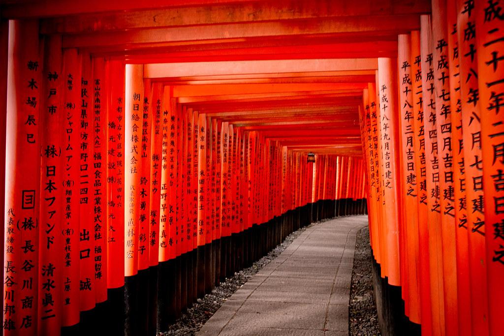 日本關西之旅(上)