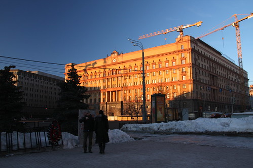KGB headquarters