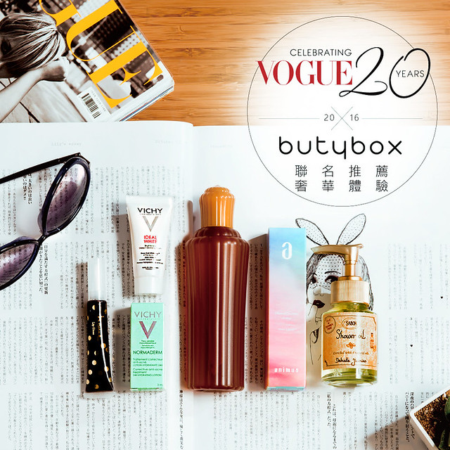 VOGUE X BUTYBOX