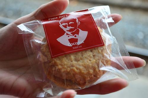 京都パパジョンズ(PAPA Jon's)のココナッツクッキー