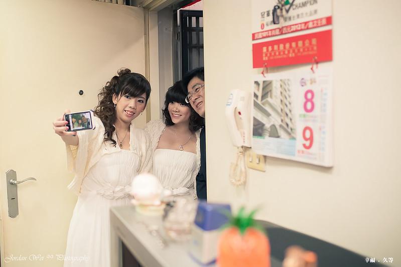 20121209-新莊永寶-182