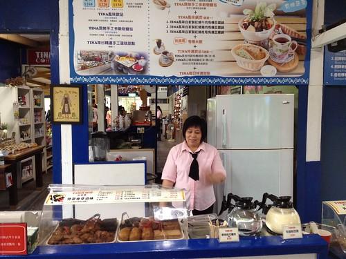 TINA廚房 大溪店