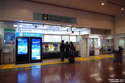 2013_Tokyo_Japan_Chap2_3